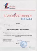 про.умп 001