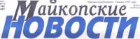 maikop_news