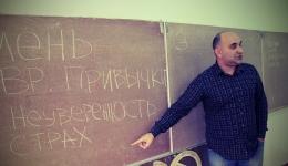 Vladikavkaz2013_14