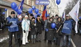 2013moscow_2