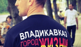 Vladikavkaz2013_4