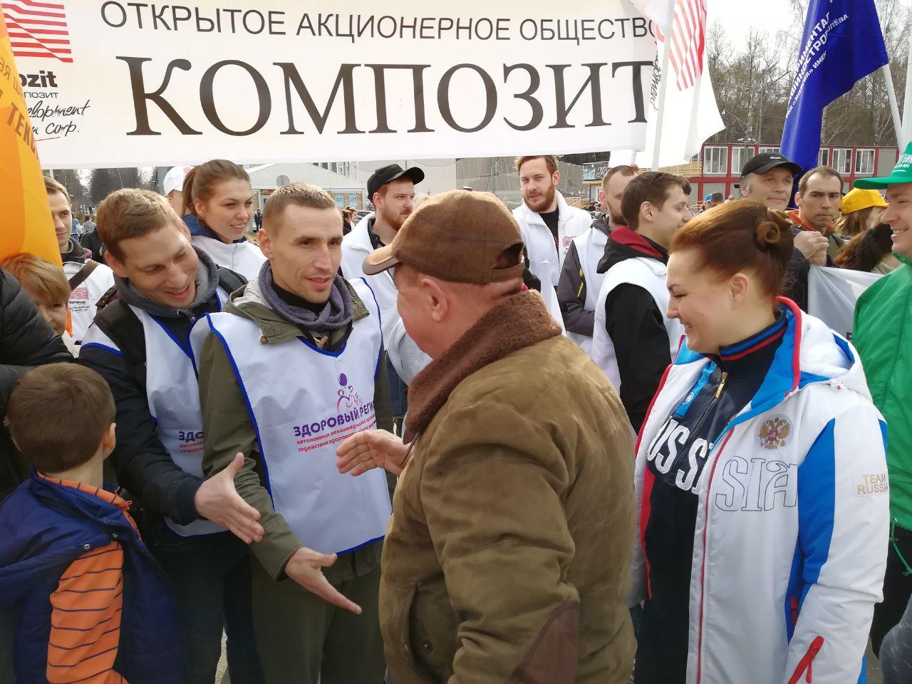 Subotnik Korolev 1