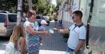 В городе Ростов-на-Дону волонтёры АНО СЗОЖ «Стремление жить» провели акцию...