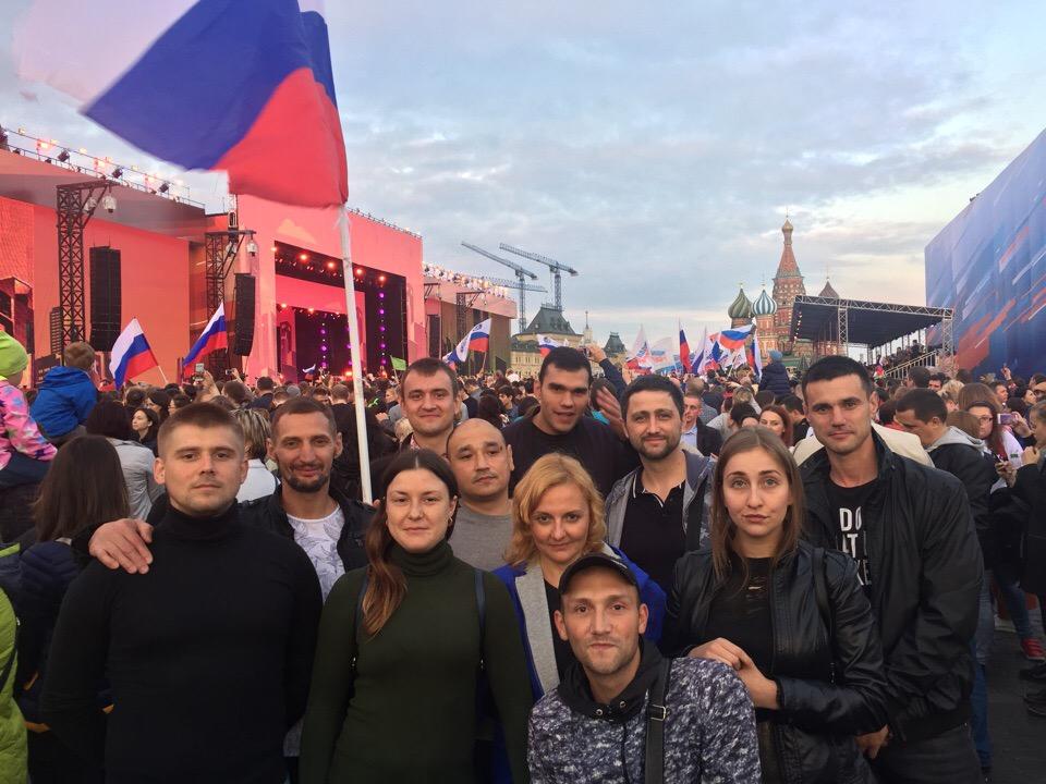 den Rossii 1